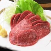 若葉屋 岐南店のおすすめ料理3