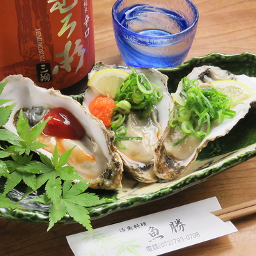 魚勝 鼓滝のおすすめ料理1