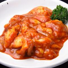 焼肉キッチンカルビパパ 鹿島田のおすすめ料理1
