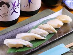 しげ寿司の写真