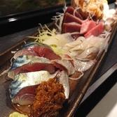 海鮮割烹 魚旨処 しゃりきゅうのおすすめ料理3