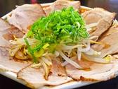 新福菜館 今治店のおすすめ料理2