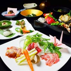 日本料理 伊勢のコース写真