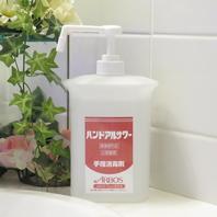 【コロナ対策】トイレに消毒液完備!ぜひお使いください