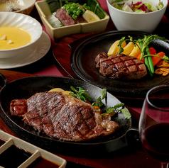 肉の松阪 山之上本店の写真