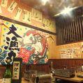 浜焼太郎 板橋店の雰囲気1