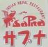 サプナ 弥富店のロゴ