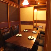 【豊富な個室席】あらゆるシーンに使える個室席の数々♪