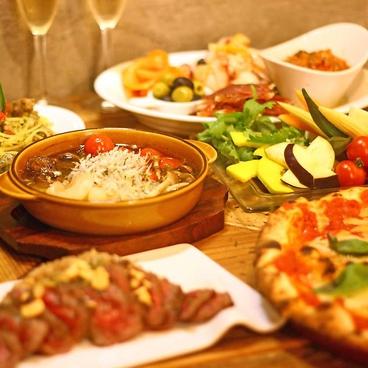 CONA 向ヶ丘遊園のおすすめ料理1