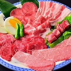 焼肉 宴山のおすすめ料理1