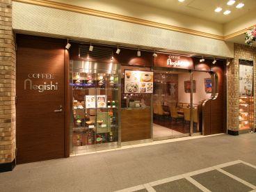 コーヒー ネギシ Coffee Negishi 小田急エースの雰囲気1