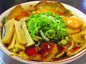 新福菜館 今治店のおすすめ料理3