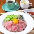◆ランチ(11:30~14:00)◆自家製ローストビーフ丼ランチ/海老&とろーりチーズのドリアランチなど平日1000円~