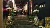 摩波楽茶屋の雰囲気2