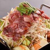 韓流居酒屋 RED酒場のおすすめ料理2