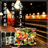 地鶏個室居酒屋 近藤 五反田店のロゴ