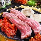 ちゃん豚 宇都宮店のおすすめ料理2