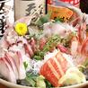 大漁日本海庄や 水道橋店のおすすめポイント1