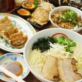 麺蔵 三宮 兵庫のグルメ