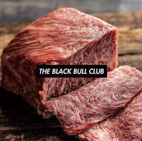 国産黒毛和牛焼肉 THE BLACK BULL CLUB(ザ ブラック ブル クラブ)高崎店