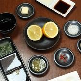 個室 炭火焼肉 くいろーのおすすめ料理3