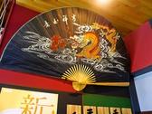 大衆中華 円座うまか飯店の雰囲気2