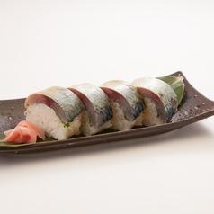 料理メニュー写真鯖の松前寿司