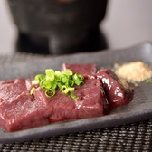 韓流居酒屋 RED酒場のおすすめ料理3