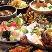 銀座 独楽 こまのおすすめ料理2