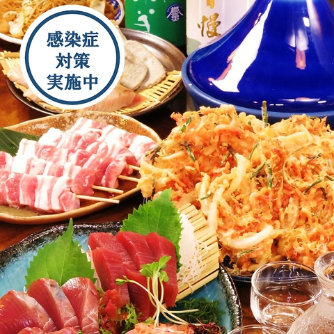 【感染症対策実施中】静岡グルメがいっぱい!ご宴会コース3000円~あり♪