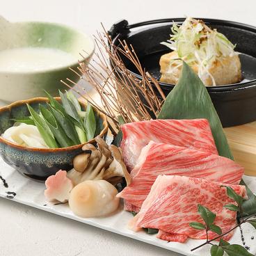 八かく庵 ミント神戸店のおすすめ料理1