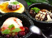 ごちや 天神店のおすすめ料理3