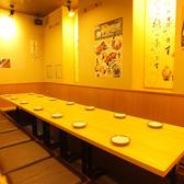 八剣伝 千川駅前店の雰囲気3