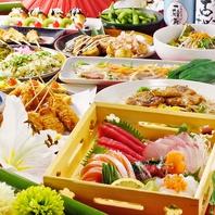 [山形駅前店]飲み放題付宴会コースは7種で完全個室用意!