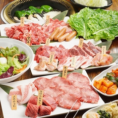 焼肉 五苑 富田林店の写真
