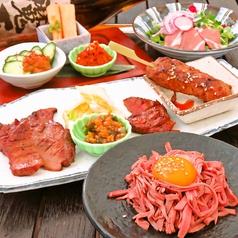 大須屋上ビアガーデン 牛たん東山のおすすめ料理1