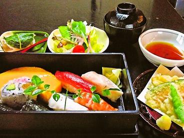 あづま寿司のおすすめ料理1