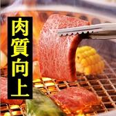 川越肉横丁の写真