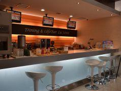 Dining&CafeBar La Seine ラ セーヌのおすすめポイント1