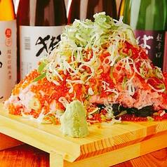 【名物!】特盛のネギトロ~贅沢な極み寿司 ぷりっぷりのイクラが絶妙~