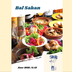 Bal Sakanの写真