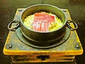 あづま寿司のおすすめ料理2