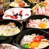 道とん堀 草加店のおすすめ料理2