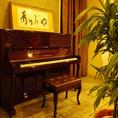 店内にピアノ完備!月1回のJAZZ LIVEの他、貸切・PARTYの際ご利用ご希望の方はご相談下さい