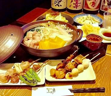 上田焼鳥 三日月 上田店のおすすめ料理1