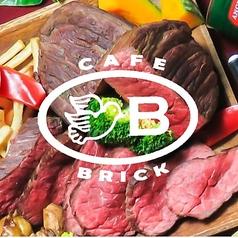 カフェブリック CAFE BRICK 黒崎店のおすすめ料理1