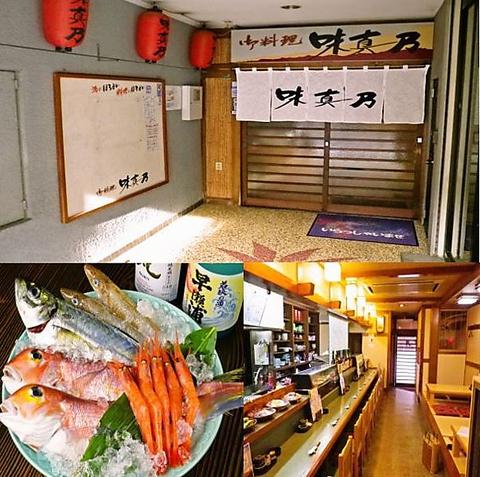 地元福井産の新鮮な魚を毎日入荷。種類豊富な日本酒や焼酎と一緒に堪能しよう。