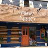 new NIROのおすすめポイント2
