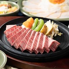 三田屋本店 新堀川店のおすすめ料理1