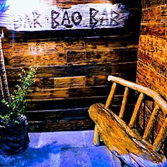 BAR BAOBAB バオバブの外観3